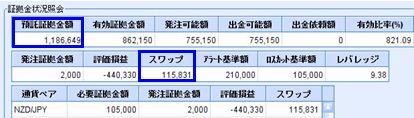 20080828_30.JPG
