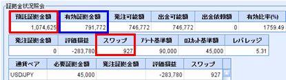20081202_fx.JPG