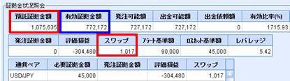 20081206_fx.JPG