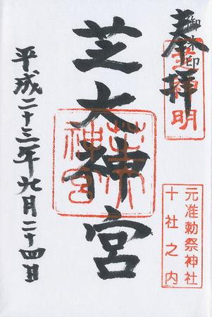 0032-2.jpg