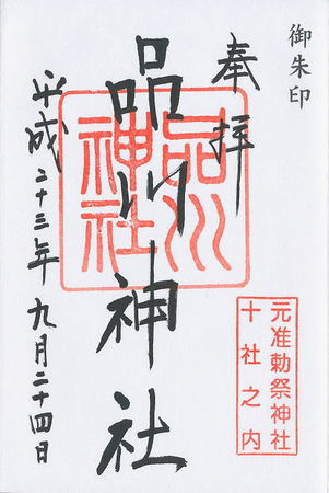 0034-2.jpg