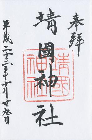 0046.jpg