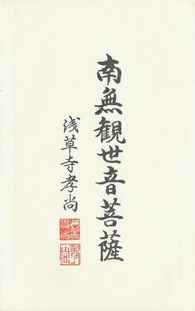 0065-3.jpg