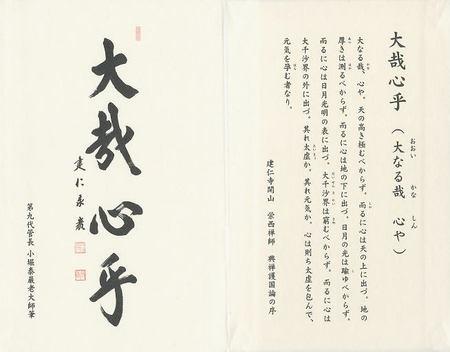 0190-3.jpg