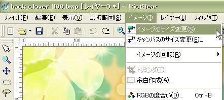 20080427_02.JPG