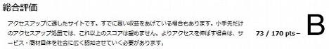 20090524_SEO.JPG