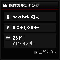 20090602_GP.JPG