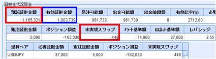 20090630_fx.JPG