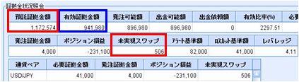 20090814_fx.JPG