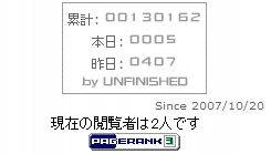 20090821_HIT.JPG