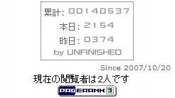20090829_HIT.JPG