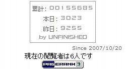 20090831_HIT.JPG