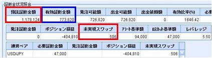 20090911_fx.JPG