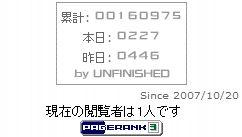 20090913_HIT.JPG