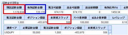 20091002_fx.JPG
