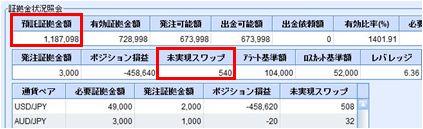 20091116_fx.JPG