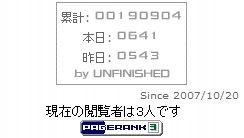 20091123_HIT.JPG