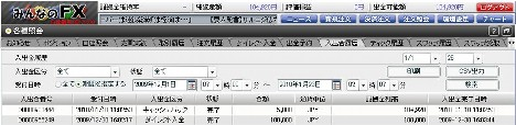 20100125_minfx1.JPG