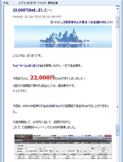 20100126_mail.JPG