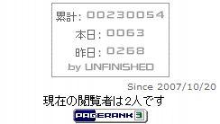 20100321_HIT.JPG
