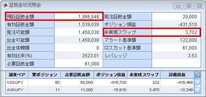 20100323_fx.JPG