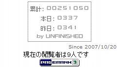 20100601_HIT.JPG