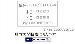 20100703_HIT.JPG