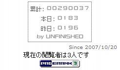 20101110_HIT.JPG