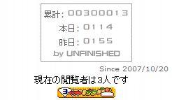 20110101_HIT.JPG