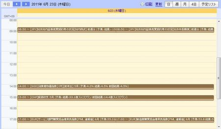 20110623_calendar_daily.jpg