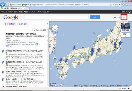 20111010_map_01.jpg