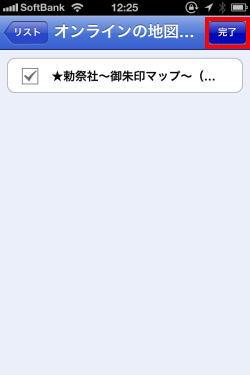 20111010_mymap_07.jpg