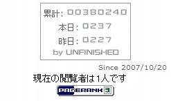 20120225_HIT.jpg