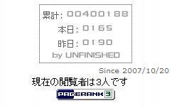 20120526_HIT.jpg
