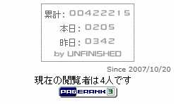 20120819_HIT.jpg