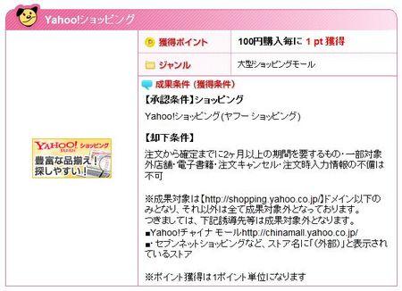 20120923_point_07.jpg