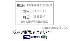 20121012_HIT.jpg