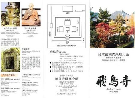 20121231_asuka_1.jpg