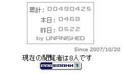 20130204_HIT.jpg