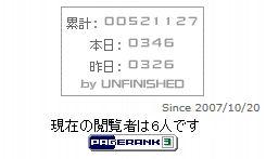 20130424_HIT.jpg