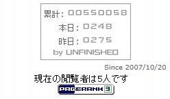 20130728_HIT.jpg
