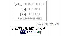 20131118_HIT.jpg
