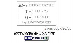 20140204_HIT.jpg