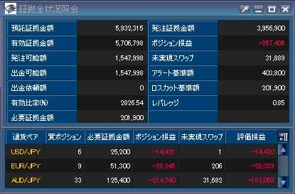 20140303_fx.JPG
