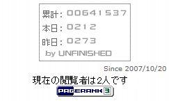 20140811_HIT.jpg