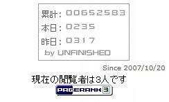 20140922_HIT.jpg