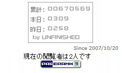 20141128_HIT.jpg