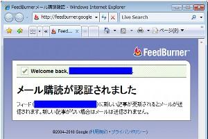 GFB_022.jpg