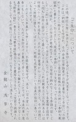 GS_toha.jpg