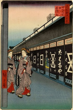 Hiroshige_MeishoEdo_007.jpg